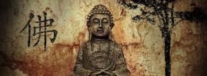 7 Βουδιστικές φράσεις που θα αλλάξουν τη ζωή σας