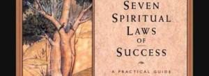 Οι επτά πνευματικοί νόμοι της επιτυχίας – Chopra Deepak (e-book)
