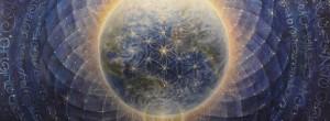 Η Γη ανεβάζει τη δόνησή της. Η αντήχηση Shumann διπλασιάστηκε