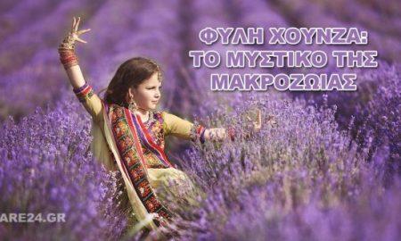 8-mystika-gia-na-zisete-pano-apo-ta-100-chronia-apo-aftous-pou-ta-kataferan-660x330