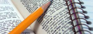 Η αξία της ορθής γραφής