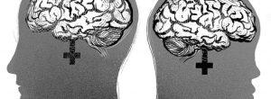 Έχετε Θηλυκό ή Αρσενικό εγκέφαλο; Κάντε το τεστ να δείτε ποια πλευρά του εαυτού σας κυριαρχεί