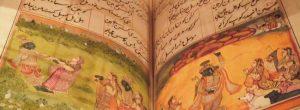 9 Πνευματικές Αλήθειες-Μαθήματα από το Αρχαίο Ινδικό Κείμενο Bhagavad Gita