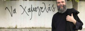 Ανδρέας Κονάνος: Όταν σε κατακρίνουν κρυφά και ζηλόφθονα