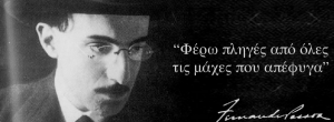 Φερνάντο Πεσσόα:  Όλα αξίζουν τον κόπο, αν η ψυχή δεν είναι μικρή.