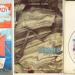 15 εξώφυλλα παλιών σχολικών βιβλίων που θα σας προκαλέσουν ασυγκράτητη νοσταλγία