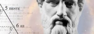 Πυθαγόρας – Ο μεγάλος δάσκαλος της Αρχαίας Ελλάδας