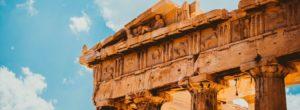Βιρτζίνια Γουλφ: Είμαι στην Ελλάδα. Είμαι ευτυχισμένη