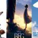 5 ταινίες που μαθαίνουν στα παιδιά την ενσυναίσθηση