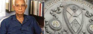 Ι.Θ. Κακριδής: «Διδάσκουμε Αρχαία Ελληνικά στα παιδιά μας για τρεις σημαντικούς λόγους»